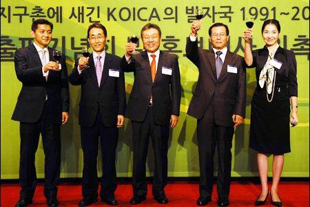 Don d'ambulances par le gouvernement Sud-Coréen