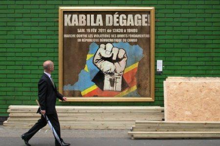 La résistance congolaise, entre espoir et inquiétudes