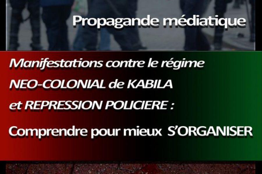 Conférence/débat : manifestations anti-Kabila et répressions policières. Le 3 février 2012 à Bruxelles