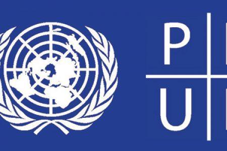 RDC : Bon dernier dans le classement du 2011 du PNUD