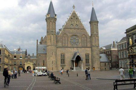 Rendez-vous congolais à Den Haag, Pays-Bas. Messe & Conférence. 18 février 2012