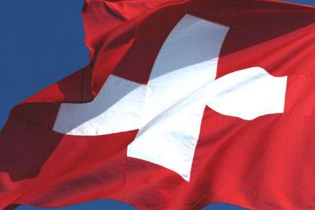 Suisse: Grande marche pour le Congo à Genève. Le 16 février 2012