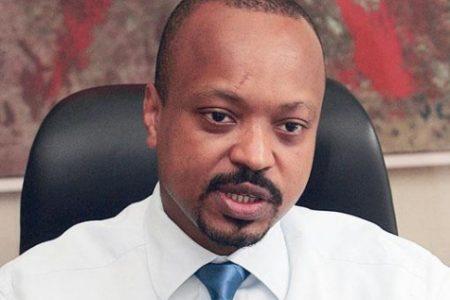 Les traces du Djihad islamique en RDC: Une menace pour le sommet de la Francophonie (Part. 2)