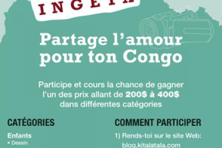Concours d'arts visuels Ingeta: Partage l'amour pour ton Congo