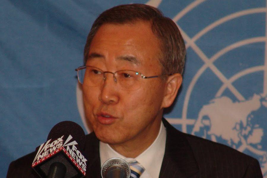 Pourquoi il ne faut rien attendre de l'ONU & regarder l'Amérique latine
