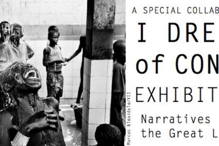 12-23 February 2013 in London: 'I Dream of Congo: Narratives from The Great Lakes'