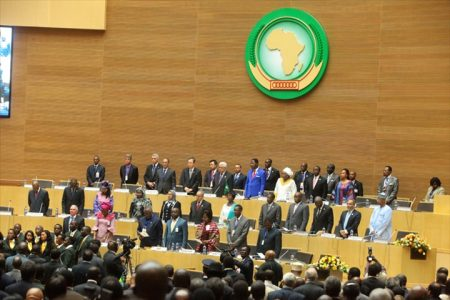 Accord cadre d'Addis-Abeba du 24 février 2013