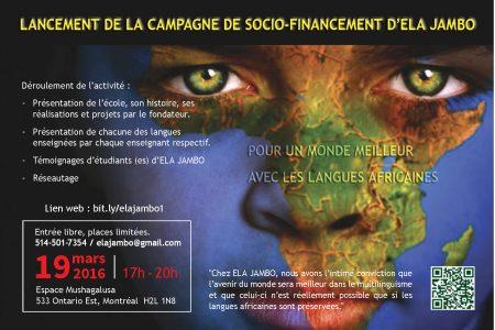 19 mars 2016 à Montréal – Lancement de la campagne de socio-financement d'Ela Jambo