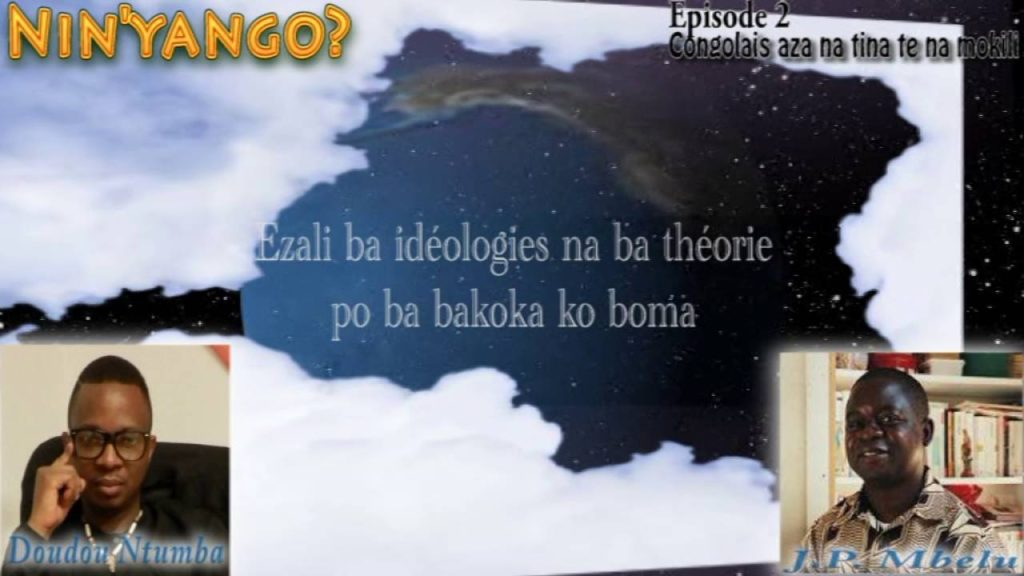 Ninyango2